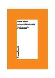 Accademia Carrara. Storia economica e istituzionale - copertina