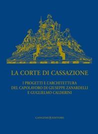 La Corte di Cassazione - Librerie.coop