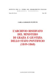 L'Archivio riservato del Ministero di grazia e giustizia dello Stato pontificio (1849-1868) - copertina