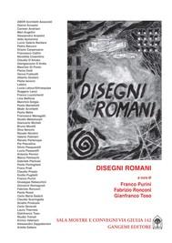 Disegni romani - copertina