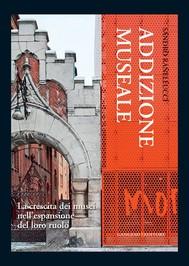 Addizione museale - copertina