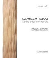 A Japanese anthology - Antologia giapponese - copertina
