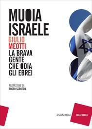 Muoia Israele - copertina