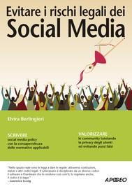 Evitare i rischi legali dei Social Media - copertina
