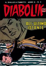 DIABOLIK (183) - Librerie.coop