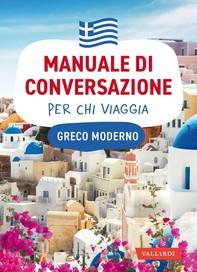 Greco moderno. Manuale di conversazione per chi viaggia - Librerie.coop