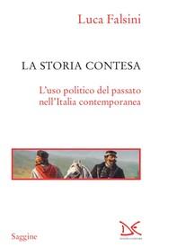 La storia contesa - Librerie.coop