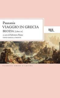 Viaggio in Grecia IX (Beozia) - Librerie.coop