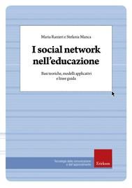 I social network nell'educazione - copertina