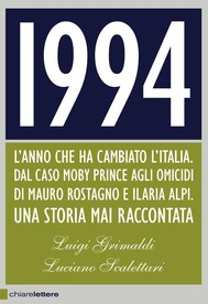 1994 - copertina