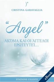 Angel - ακόμα και οι αγγελοι ερωτευονται… - copertina