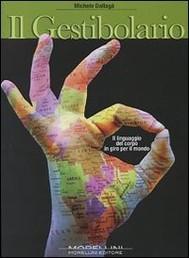 Il gestibolario - copertina