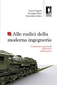 Alle radici della moderna ingegneria - copertina