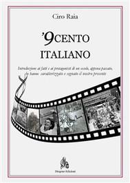 '9cento italiano - copertina