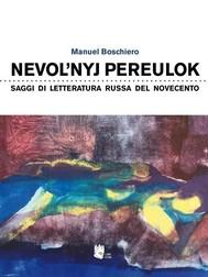 Nevol'nyj pereulo - copertina