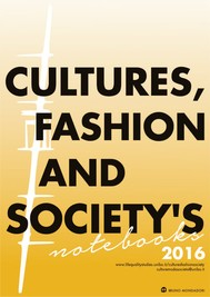 Culture, Fashion and Society's Notebook 2016 - copertina