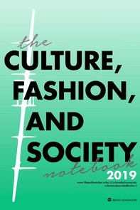 The Culture, Fashion, and Society Notebook 2019 - Librerie.coop