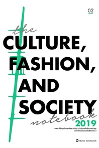 Aesthetic Negotiations Between Conflicting Forms of Life: The Case of Modest Fashion - Librerie.coop