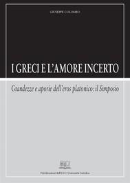 I greci e l'amore incerto - copertina