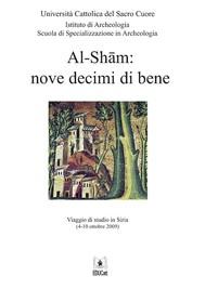 Al-Sham: nove decimi di bene - copertina