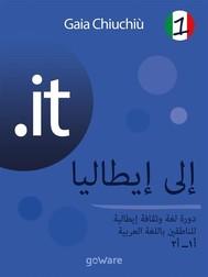 .it – Verso l'Italia 1  - copertina