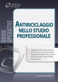 Antiriciclaggio nello Studio Professionale - copertina