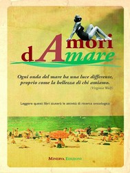 Amori d'Amare - copertina