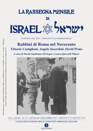 La Rassegna Mensile di Israel LXXIX 2014 (Rabbini di Roma nel Novecento) - copertina