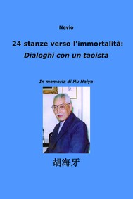 24 stanze verso l'immortalità: Dialoghi con un taoista - copertina