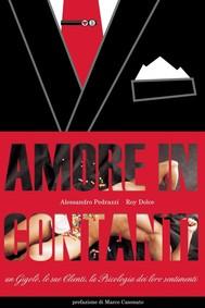 Amore in Contanti - copertina