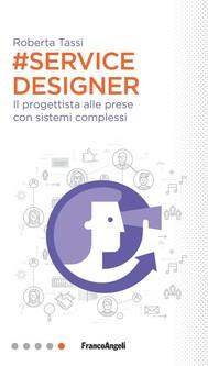 Service designer - copertina