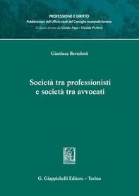 Società tra professionisti e società tra avvocati - Librerie.coop