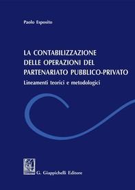 La contabilizzazione delle operazione del partenariato pubblico-privato - Librerie.coop