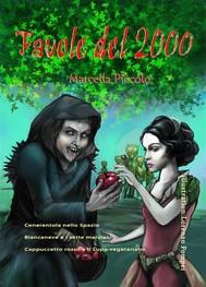 Favole del 2000 - copertina
