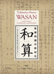 Wasan - copertina