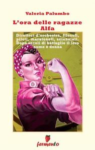 L'ora delle ragazze Alfa - copertina