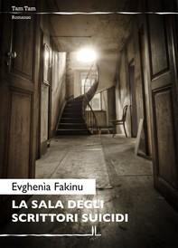 La sala degli scrittori suicidi - Librerie.coop