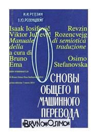 Manuale di semiotica della traduzione - copertina
