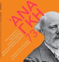 Ananke 73 - copertina