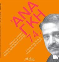 Ananke 74 - copertina