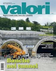 Banche nel tunnel - copertina