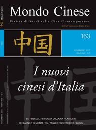 Mondo Cinese 163 -  I nuovi cinesi d'Italia - copertina