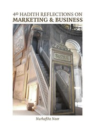 40 Hadith Reflections on Marketing and Business - copertina