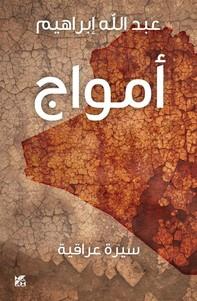 Waves Arabic - Librerie.coop