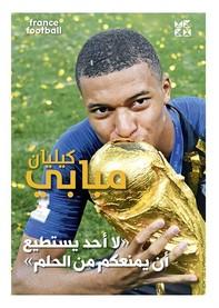 Kilian Mbappe Arabic - Librerie.coop