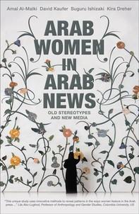 Arab Women in Arab News - Librerie.coop