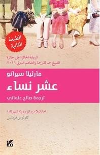 Ten Women - Librerie.coop