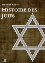 Histoire des Juifs - copertina