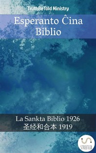 Esperanto Ĉina Biblio - Librerie.coop