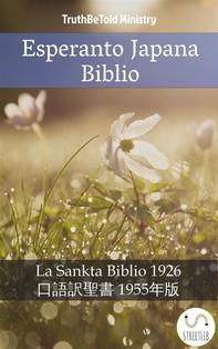 Esperanto Japana Biblio - Librerie.coop